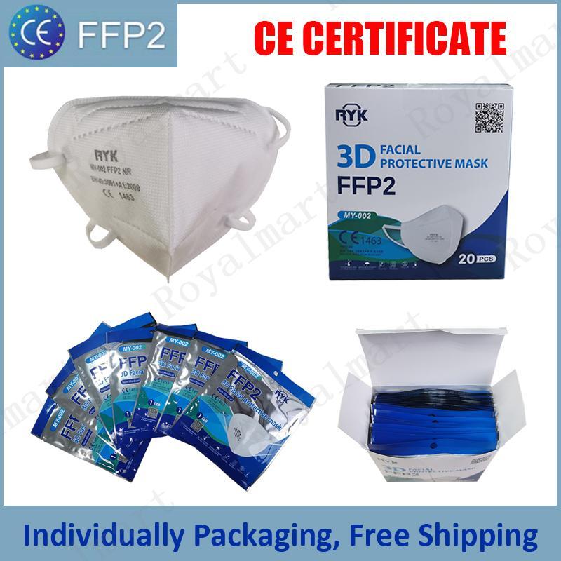 FFP2 قناع CE شهادة الوجه قناع الوجه التعبئة بشكل فردي 5 طبقة مكافحة الأنفلونزا الغبار ماسكارا ماسكارا الاتحاد الأوروبي الأزيز أقنعة قابلة لإعادة الاستخدام
