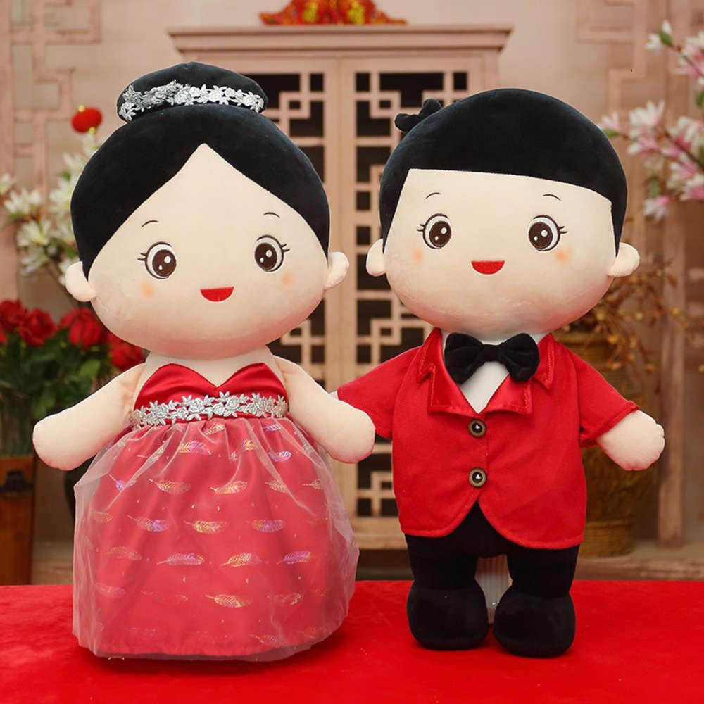 Ох плюшевая игрушка года PRS пара свадебный подарок мальчик девушка кукла