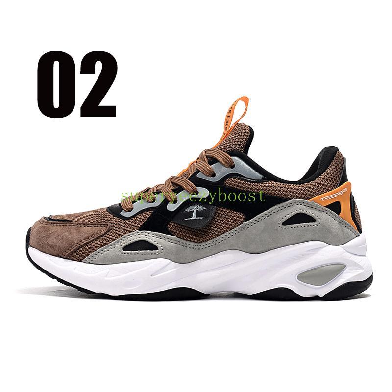 2021 Treeperi Fashion Chunky 6.0 US 8 EUR 41.5 Zapatillas de correr Brown Brown para zapatillas de deporte para hombres