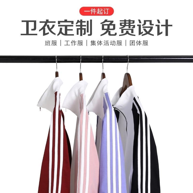"Lovers' new autumn Korean stand neck cardigan long sleeve jacket students three zip"" guard"