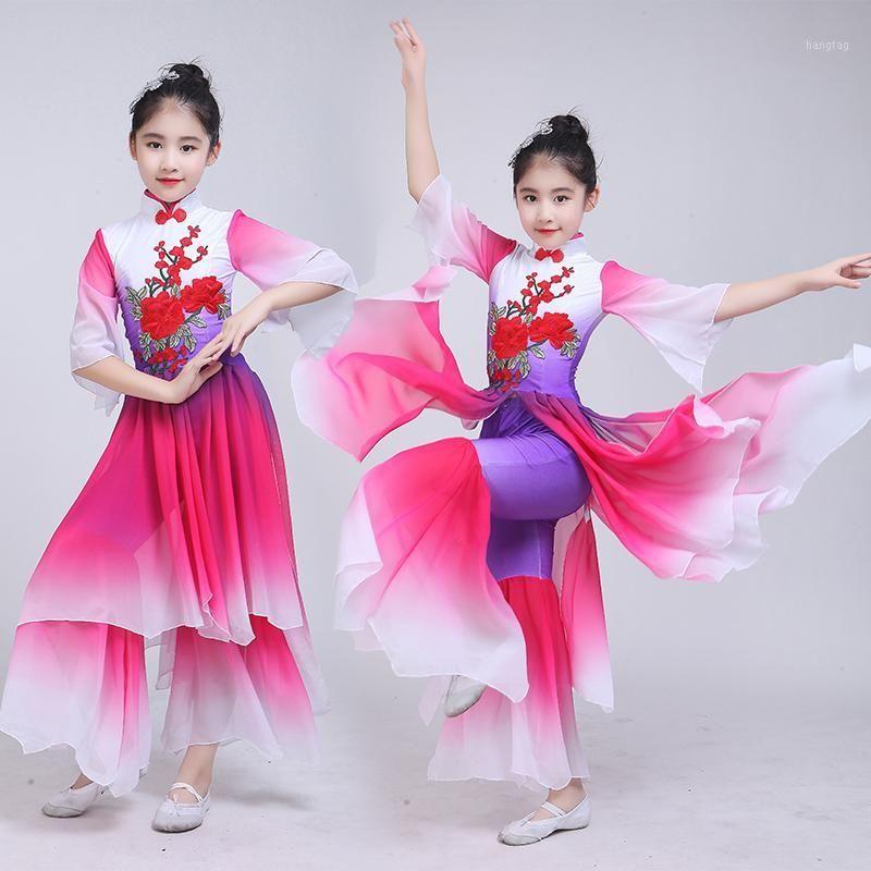 Dança clássica de crianças Yangko dança trajes novo estilo chinês meninas nacionais fã elegante set1