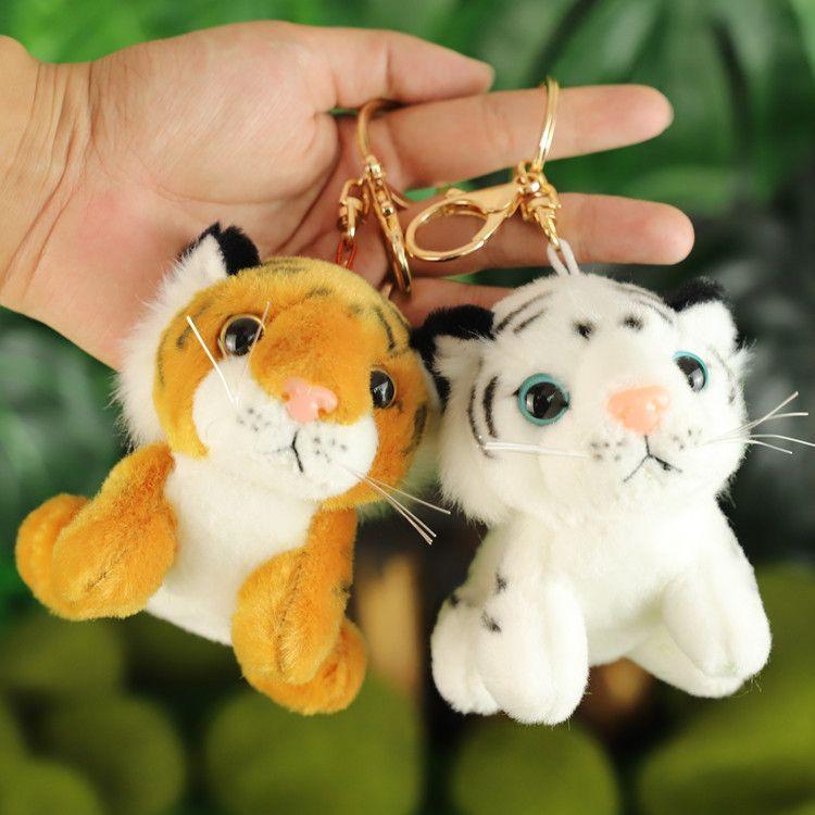 Pequeno tigre keychain panda saco pingente pingente brinquedos de pelúcia presentes infantis zodíaco tigre casa decoração bonito