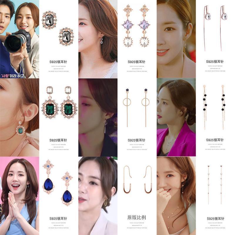22 Style1Pair حياتها خاصة الدراما بارك يونغ مين حلق الكورية TV الموضة الجديدة 2020 الأقراط للنساء قلادة مجوهرات