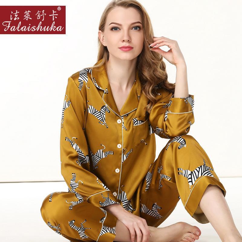 Frühlingsmode-Pyjamas Sommer Frauen-Seide Zebra-Herbst sexy langärmlige Hose Anzug Home Kleidung T8143