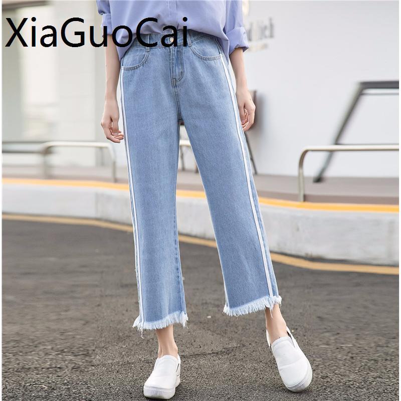 Moda mulher jeans de alta qualidade feminina solta mid cintura larga pernas calças tornozelo calça listrada casual para senhoras