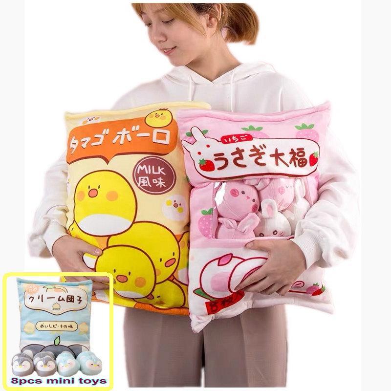 8 개 PCS 미니 펭귄 봉제 장난감 창조적 인 던지기 베개가 박제 동물 갈색 곰 푸딩 인형 장난감 어린 소녀 생일 Y1116
