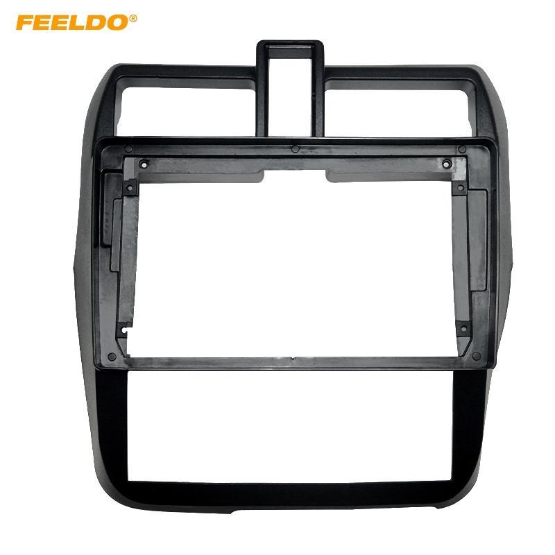 "FEELDO Car Audio 2DIN Fascia Frame Adapter For Wuling Rongguang 9"" Big Screen DVD Player Dash Fitting Panel Frame Kit #6693"
