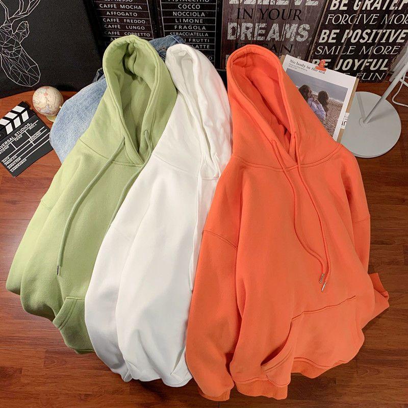 Sweats à capuche pour hommes coréens 12 couleurs Automne mince Sweatshirts à capuche Solid Couleur Hommes Pulls décontractés Sweats à capuche 2020 mâle