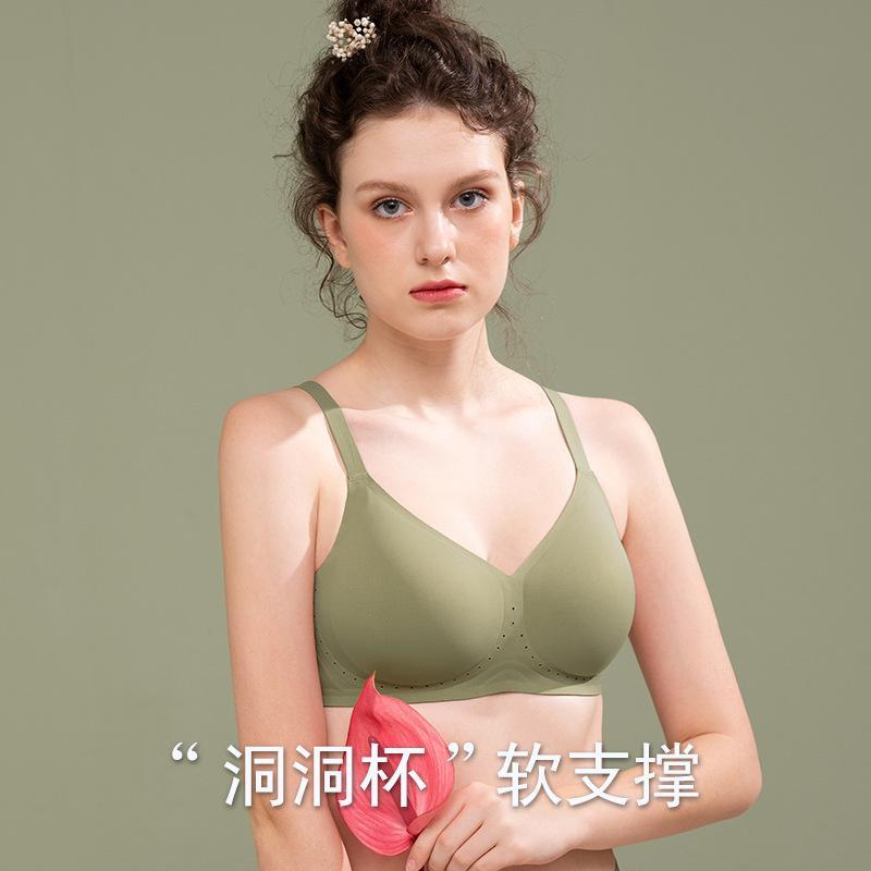 Luftloch-Tasse Klarmuskel Kein Spur Gelee Unterwäsche Frauen gesammelt Große Brust Show Kleine Anpassung Sport BH
