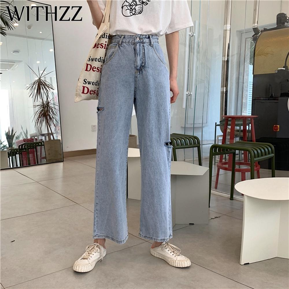 Withzz Ripped Women's Loose Women Breeches Vintage Female Torn Trousers Drooping Straight Pants High Waist Jeans