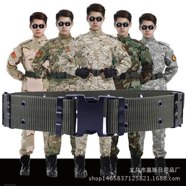 Amerikan Tarzı Sbelt Kamuflaj Giyim Dış Takım Silahlı CS Taktik Örgülü Güvenlik Geniş Kemer