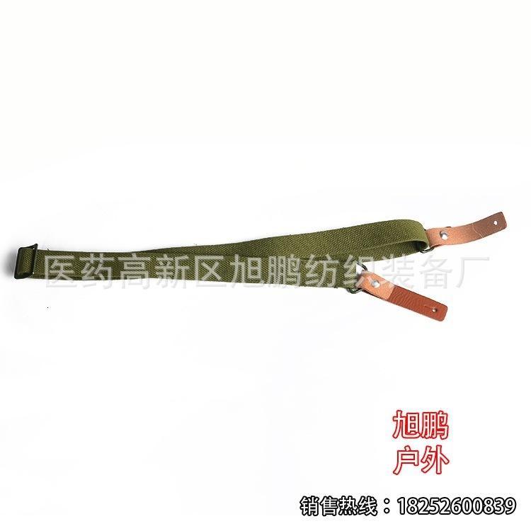 Attrezzatura per esterni Equipaggiamento Green Green Rope General Tactical Strap
