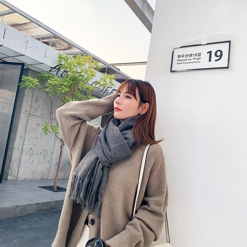 LU3MI Осень и зима 2020 Новый чистый цвет шарф женская простая и элегантная имитация шарфа шалькашмера шаль