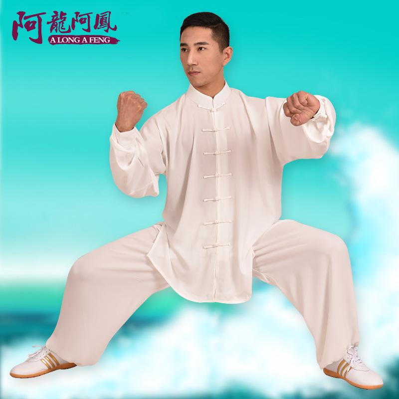 Cotton Tai Chi for Men and Women Performing Martial Arts Taijiquan Exercise Clothing Sportswear