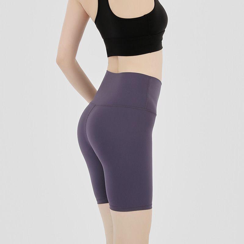 Long Yoga ShortsRunning Short Fitness Long Beurre Court Beurre Soft Shorts Sports Shorts Sports Shorts de Sport Loisirs Nylon Yoga Gym Saisance Short
