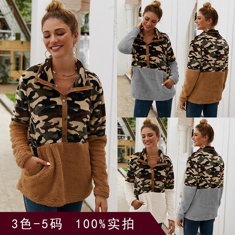 가을과 겨울에 대한 3Colour S-XXL 여성용 플러시 스웨터 새로운 스타일의 위장 짧은 봉제 톱 풀오버 38601315884291