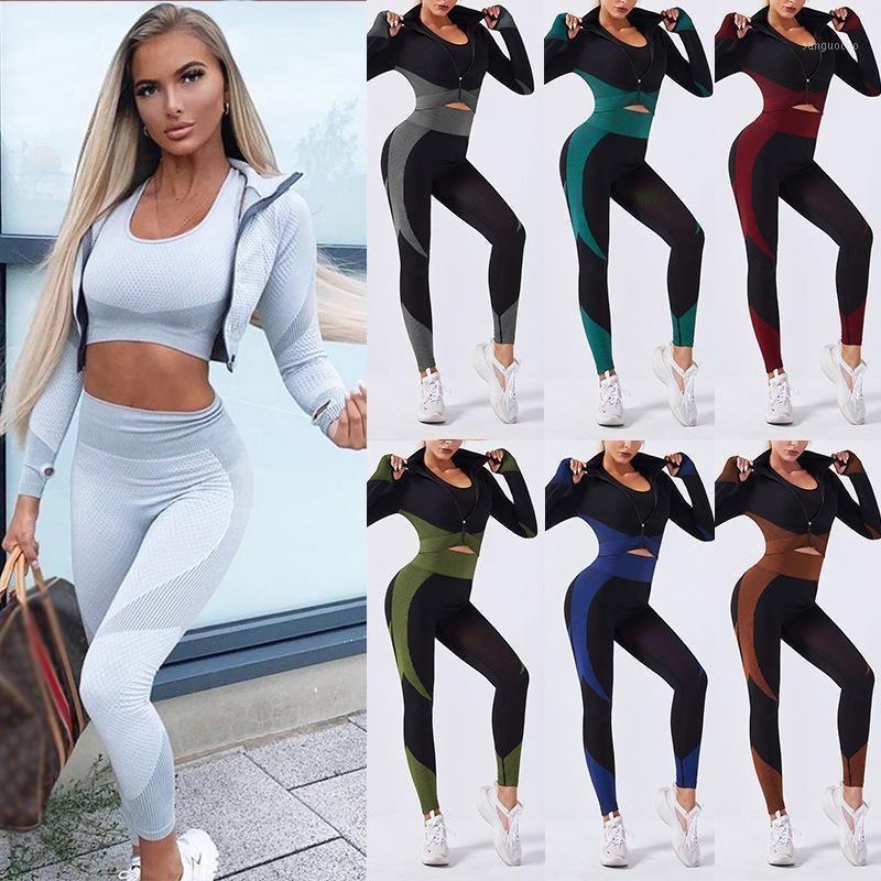 2020 nahtlose frauen yoga set weibliche sport gym panzer tragen laufende kleidung frauen fitness sport yogaanzug langarm kleidung1