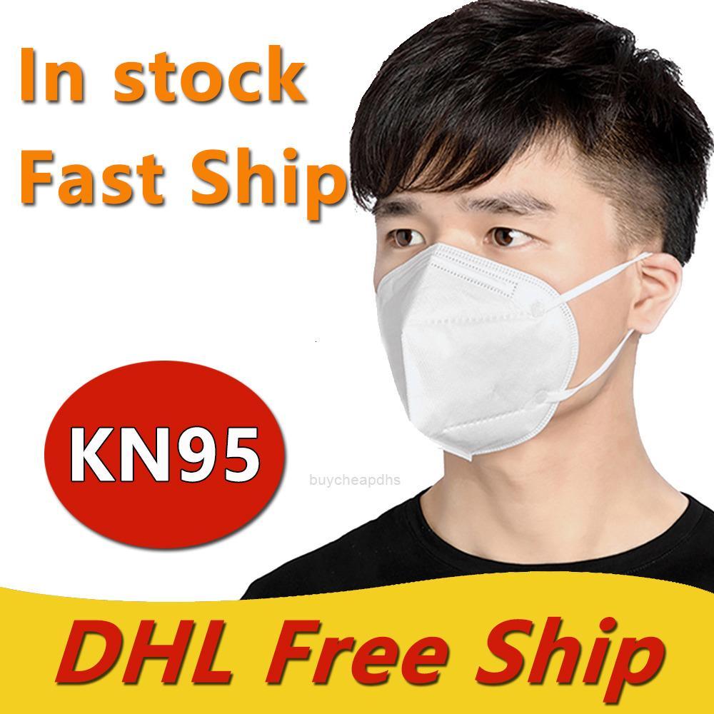 Free Ship K95 Face Mask No Woven DHL Tela Desechable Respirador a prueba de viento Respirador Anti-Fog Mascaras a prueba de polvo FXHF4BG