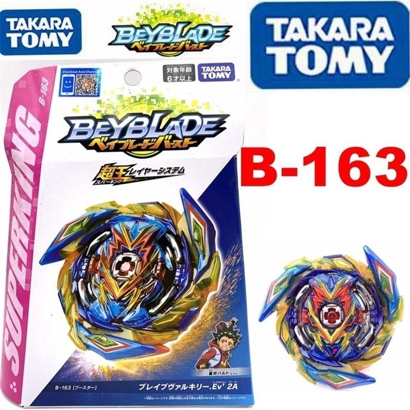 Takara Original Tomy Beyblade Burst Super King B-163 Booster Brave Valkyrie .EV 2A PSL LJ201216
