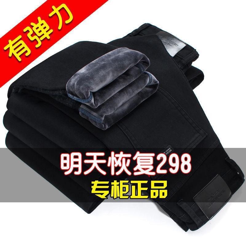 Winter plus thi samt jeans männer lose fit geradkürrisch casual hosen stretch bla mit velvet mittleren älteren high-wai