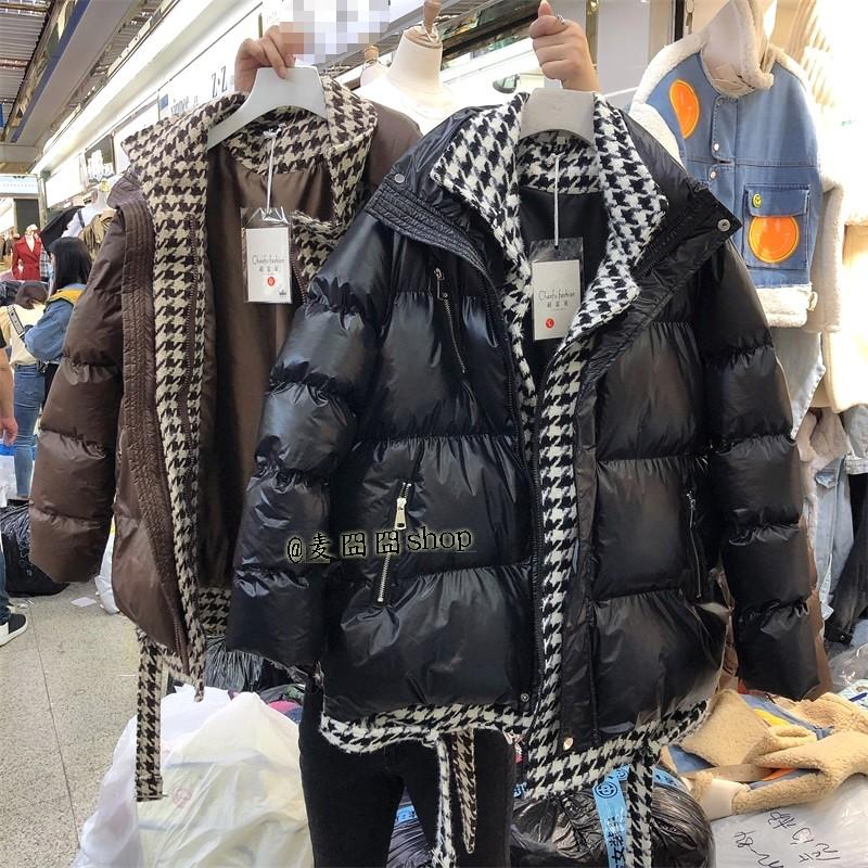 2020 Winter Neue Frauen Warme Verdickung Hahnstifter Gitter Patched Faux 2 Stück Daunen Baumwollgepolsterte mittelgroße Parka Mantel