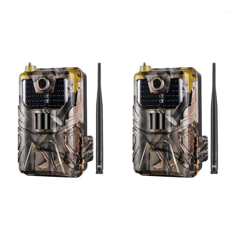 HC-900LTE 4G Jagd-Kamera 16MP 940NM-Wanderkamera MMS / SMS / SMTP / FTP IP65 Wild 44 LED1