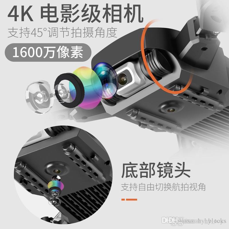 HD Control Hauteur 1080P Drones Quadcoptère RC Dual Caméra Double Caméra Table à remise pliable FPV Drones Mode WIFI 4K Jouets Cadeau WDFSU