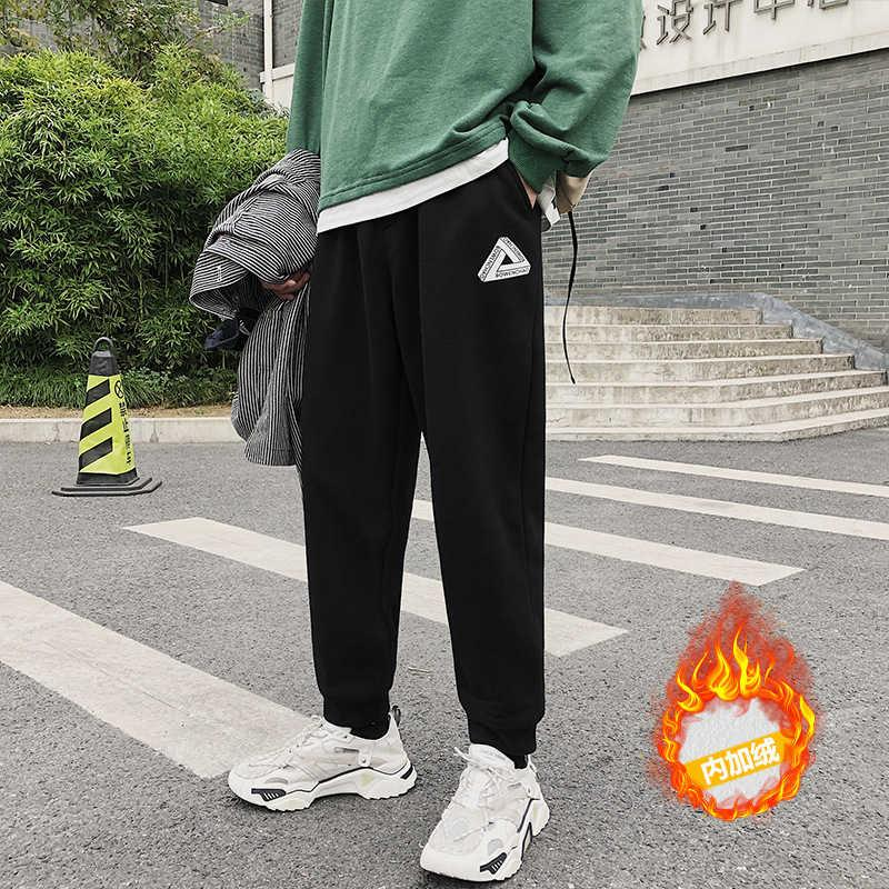 2020 Casual Men's Brand 9-point Toe Guard Winter Fashion Loose Sports Plush Thickened Pants