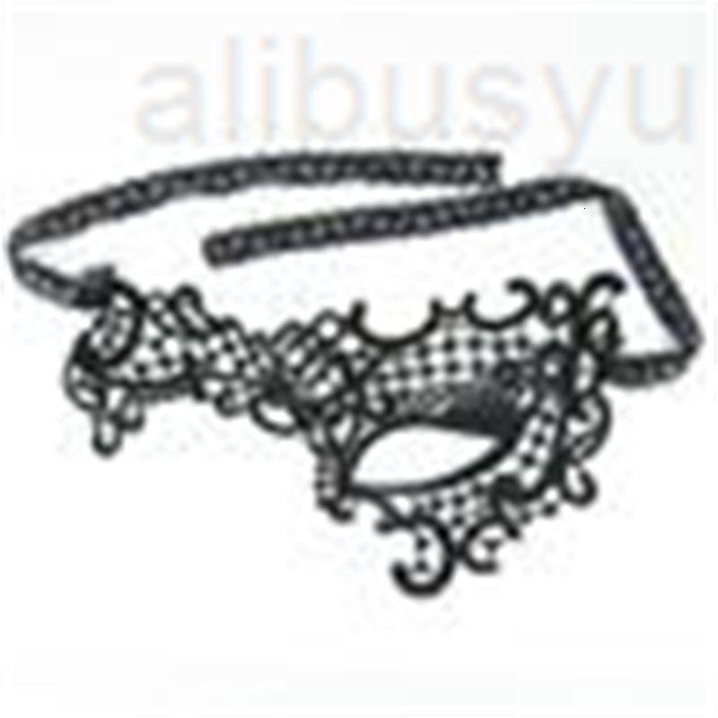 Party 6 Design Masquerade Masquerade Lace Black Lace Mask Sexy Brinquedo Para Ladies Halloween Dance Party MN3