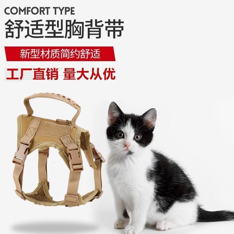 Наружная тактика K Тяговая веревка на груди ремня жилет кошка собака одежда домашних животных
