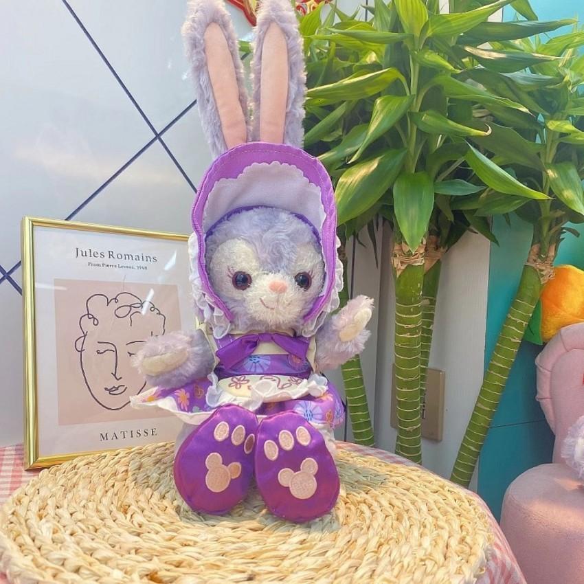 7.5 Inch Star Dello Rabbit Stella Toy Autumn Idyllic Plush Doll Key Chain Pendant Small NRDF