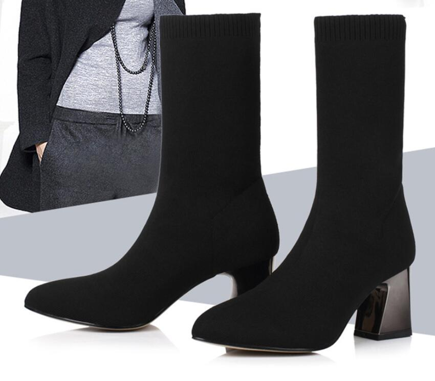 European and American fashion knitted high elastic tube slimming boots
