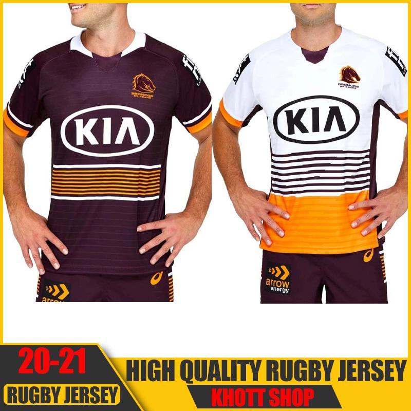 2021 Brisbane Broncos Rugby Home e Away Jersey Dimensioni: S-5XL La qualità è perfetta.