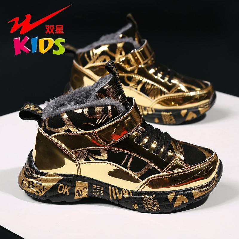 Double star outono e inverno novo estilo grande algodão sapatos para meninos