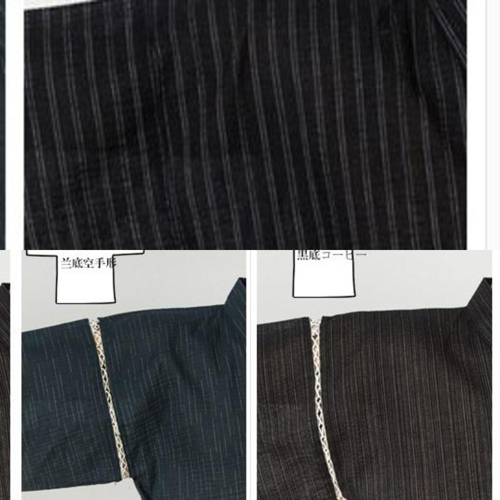 Giapponese tradizionale Kimonos Giappone Giappone Cotton Yukata Men's Lounge Home Abbigliamento Abiti da uomo Pigiama da uomo Pigiama 062509 Q1202