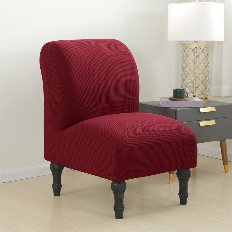 Стул охватывает пылезащитный съемный растягивающийся на один размер аксессуары вязаный дом EL ALOWSULE SLAPCOVER мягкая мебель Protector