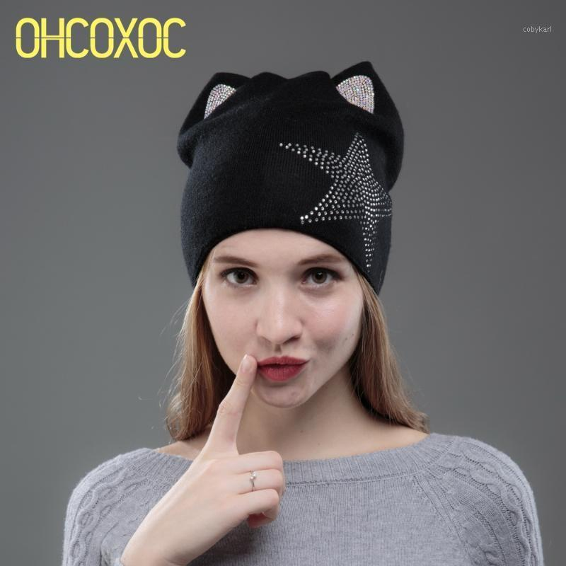 Berretti di modo delle donne con il disegno dell'orecchio del gatto Bling Star Modello dell'orecchio Decorato il solido doppio strato Spessore Tenere caldo Bellezza Bellezza
