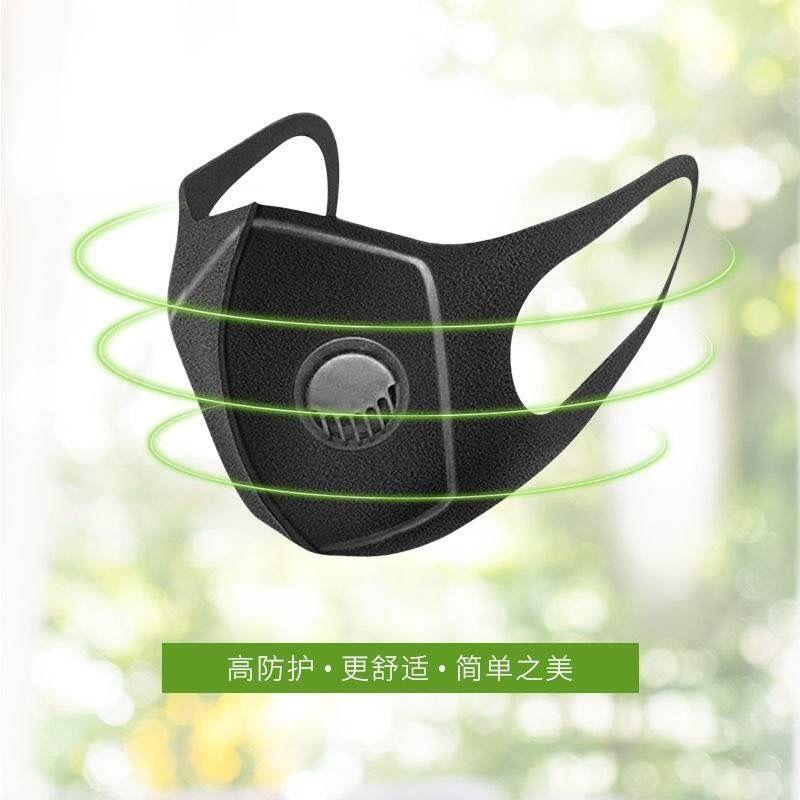 Трехмерная пыль с дыхательным клапаном черная двойная пыльца доказательна моющейся маской губкой