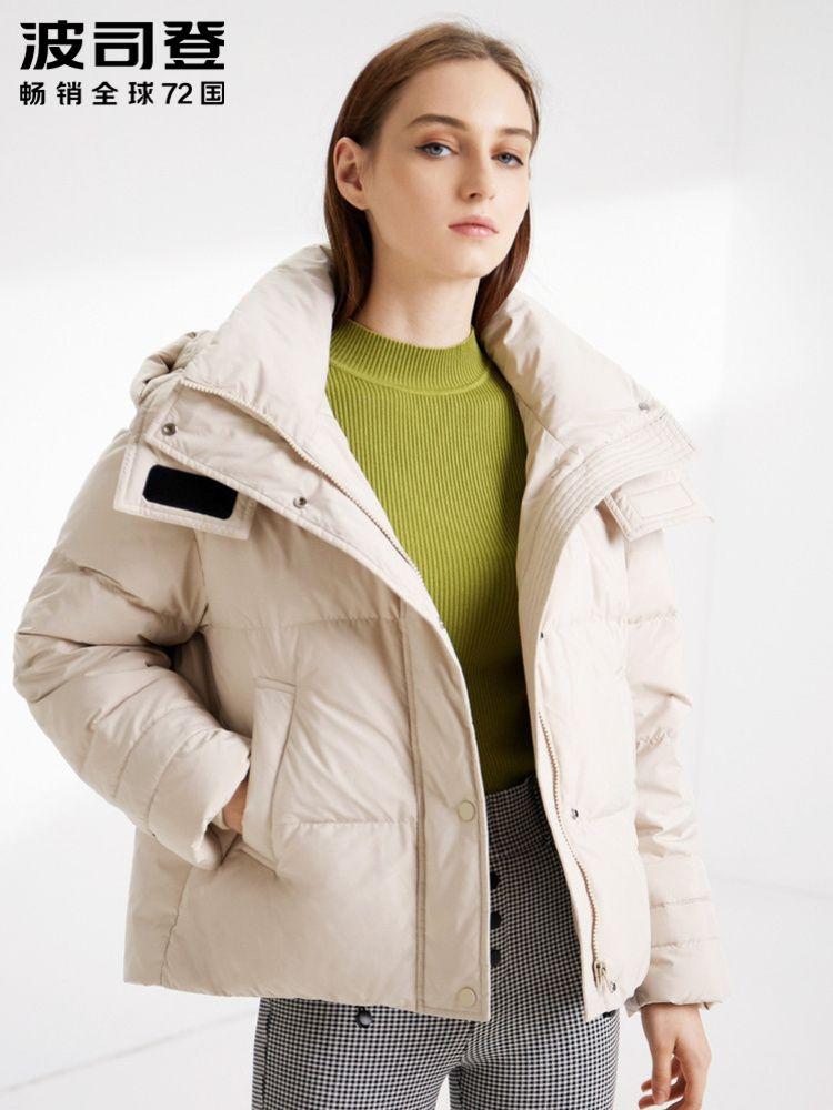 BOSIDEGENN DOWN JO JAINE DAMENE NEUE Mode Trendy Kurzer Warm-Farbenmantel Trendy B90141506DS Q1214