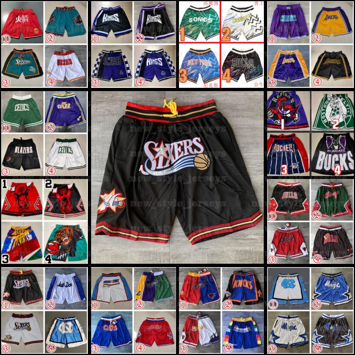2021 جديد فقط ميتشل نيس دون مطبوعة السراويل جيب كرة السلة أصيلة pantalones الأسرع من السراويل الجيب الرجعية XX1