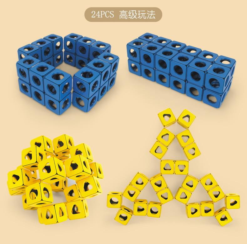 2020 Nueva llegada Game Funny Brain Game Three Dimensional Thinkings Magic Cubes Métodos de montaje libre para Niño Adulto