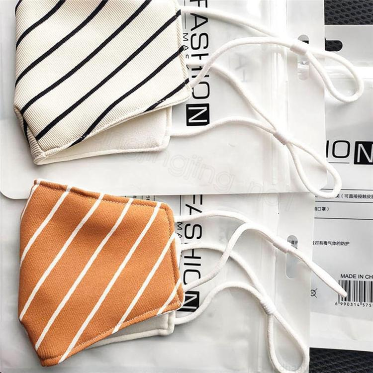 Полосатые пылезащитные проверки Дышащая ткань Детские взрослые чистые стирки JKGDL маска для маски у NOY COVILE HOP BWD293 клетку MQQLD