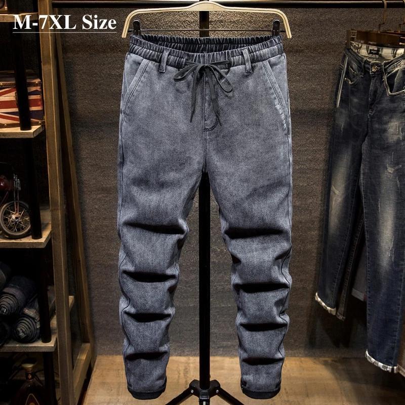 Plus Size 5XL 6XL 7XL Men's Smoked Harem Jeans 2020 New Autumn Fashion Elastic Waist Cotton Denim Casual Pants Male jeans