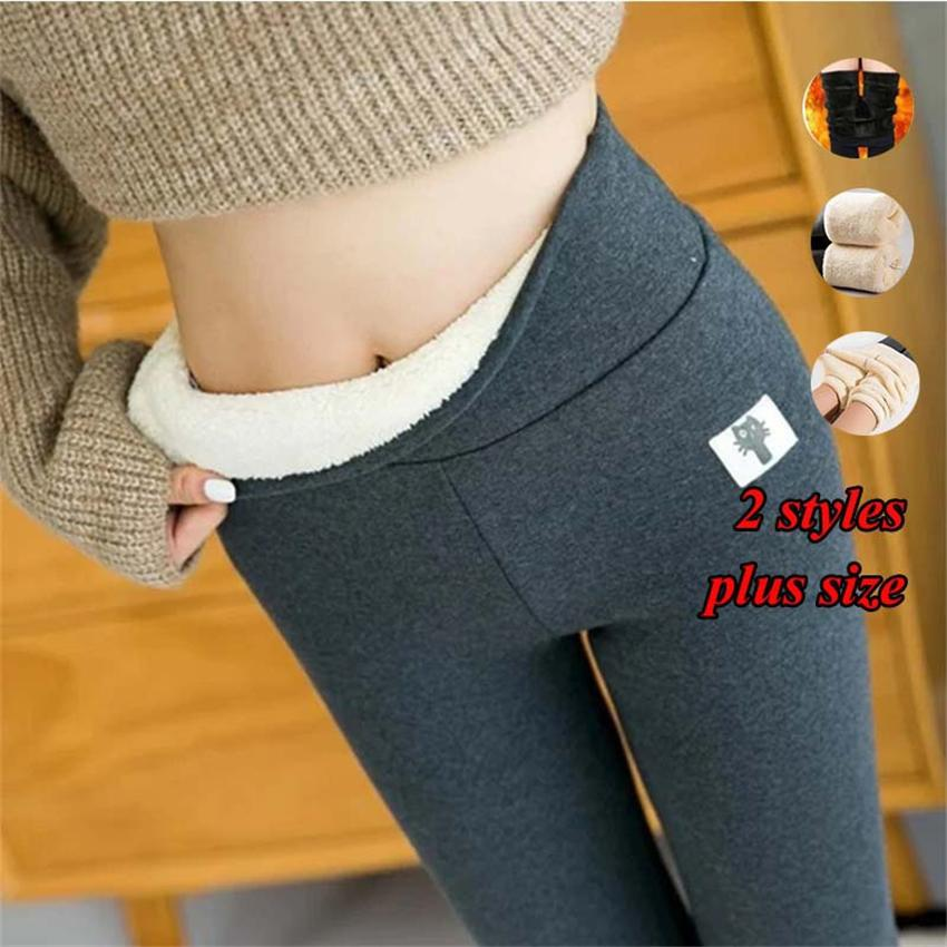 Yüksek Bel Sıcak Pantolon Kış Sıska Kalın Kadife Polar Kız Tayt Kadın Pantolon Kadınlar için Pantolonlar Tayt