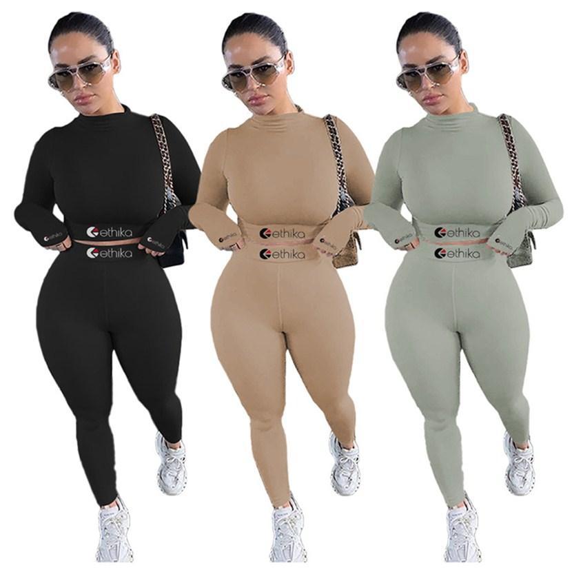 Дизайнеры женщины Буквы вышивка Печатного Tracksuit с длинным рукавом свитер + гетры штаны двухкусочного костюм Одежда Casual Sportwear F111803