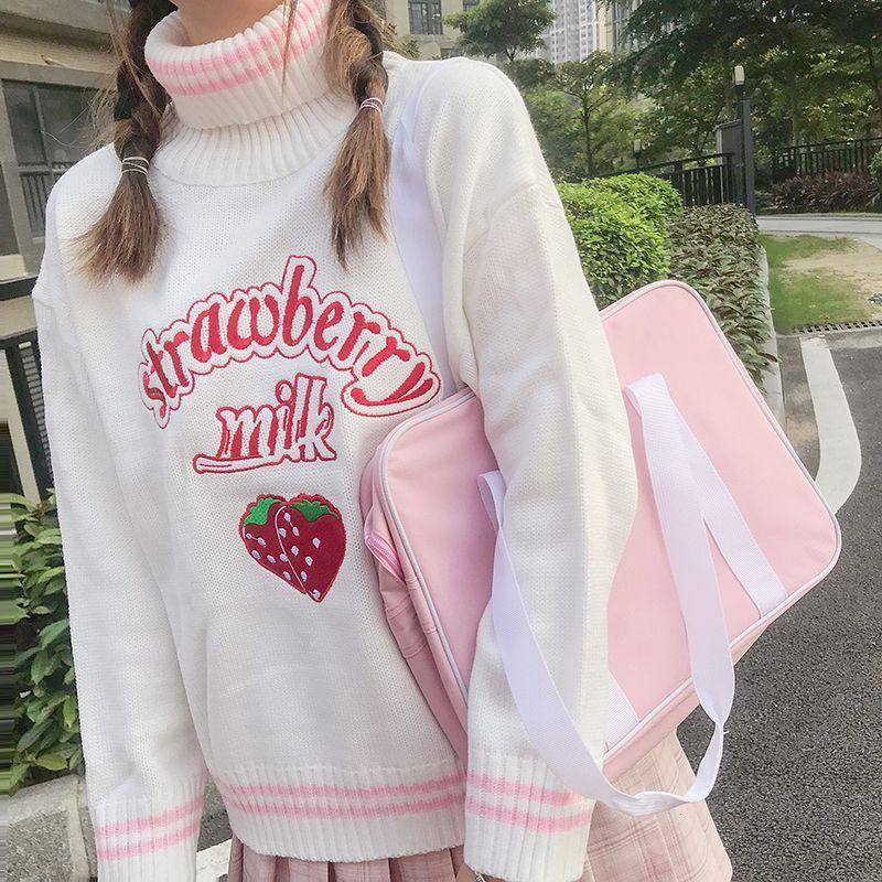 Jolie fraise brodée pull lâche chandail de femmes japonais kawaii ulzzang femme coréenne harajuku vêtements pour femmes