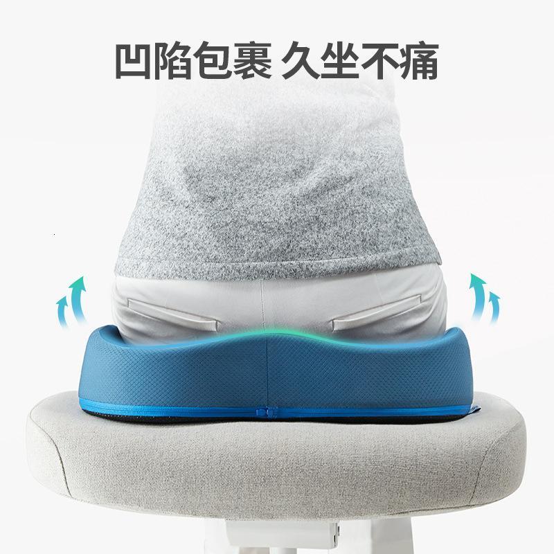 Jia'ao Office Artefato sedentário Memória de Algodão Verão Respirável Beleza Cadeira de quadril nádegas de almofada Fart Pad CQGM