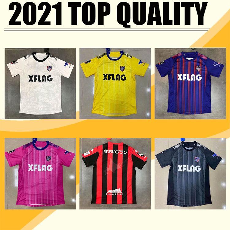 2021 اليابان FC طوكيو المنزل بعيدا Soccer جيرسي اليابان FC الرجال D.oliveira موريشيج كيغو لكرة القدم قمصان Jang.h.s Okazaki Kubo الفانيلة