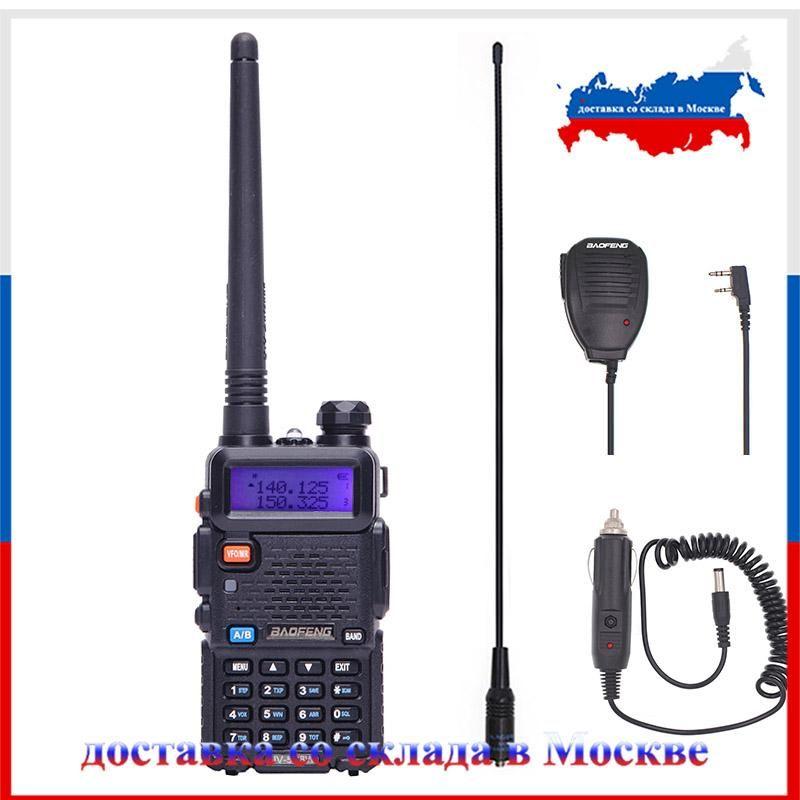 Baofeng UV5R 8W haute puissante radio à deux voies Talkie Walkie 8 WACB Ham Radio 10 km Portable long Pofung gamme UV5R
