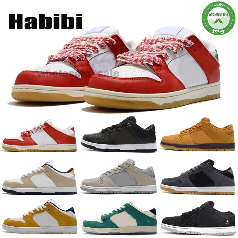 Yeni Bayan Erkekler Eğitmenler Düşük Koşu Ayakkabıları Dunk Habibi Sean Cliver Topluluk Bahçe Buğday Mocha Temizle Yeşim Sneakers Be @ Rbrick Açık Ayakkabı